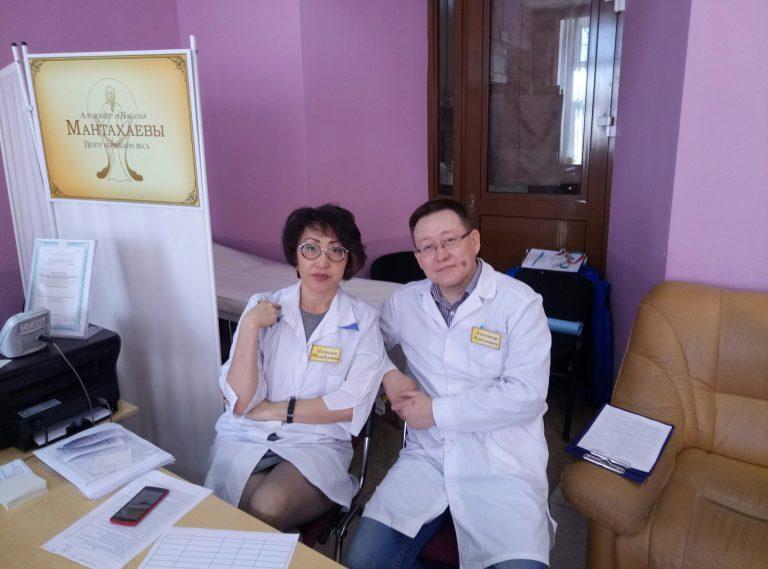 Наталья и Александр Мантахаевы